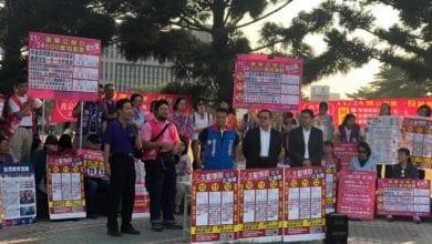 Photo of 「你愛家、我挺你」  捍家盟籲支持愛家的高思博當台南市長