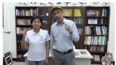Photo of 500萬票你我他,台灣家庭不倒塌! 桃園市長候選人楊麗環:「聽見父母心聲」挺愛家