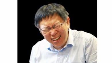 Photo of 柯P當選他慘被分手 醫「牽手求幸福,分手求祝福」