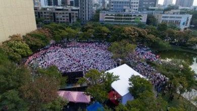 Photo of 新北逾2千5民眾響應愛家公投遊行 高喊「三好兩壞、守護最愛」