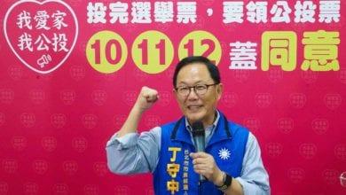 Photo of 台北市長候選人丁守中公開表態: 請大家支持第10、11、12案的愛家三公投
