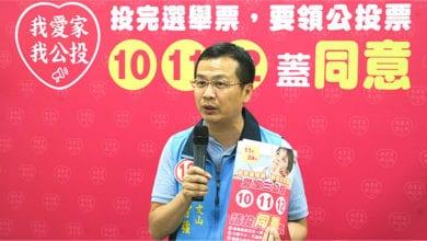 Photo of 羅智強:愛家三公投我都投「同意票」,這是展現民主多數決的重要時刻!