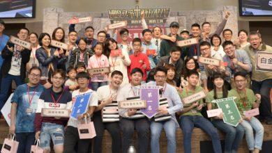 Photo of PaGamO遊戲學習平台  為西部沿海偏鄉教育注入新活力