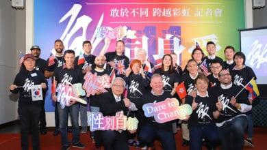 Photo of 敢於不同!台灣首屆「國際跨虹節」將登場 全球15位後同齊聚台北分享生命故事