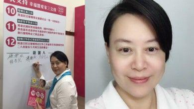 Photo of 公開挺愛家公投 新北巿議員候選人陳靜儀:我是母親,所以感同深受