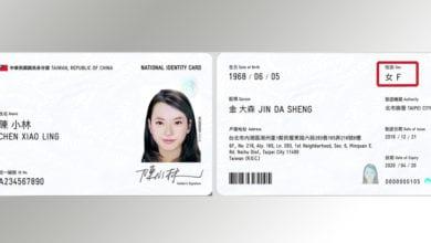 Photo of 新版身份證隱藏性別!保留「7」給跨性別 網友怒:人民是同志運動的實驗白老鼠