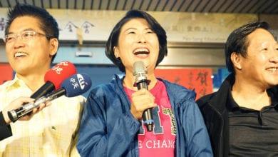 Photo of 挺愛家候選人/饒慶鈴一路領先劉櫂豪 自行宣布當選台東縣長