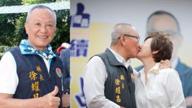 Photo of 挺愛家候選人/連任成功 徐耀昌與妻熱吻慶助勝選苗栗縣長
