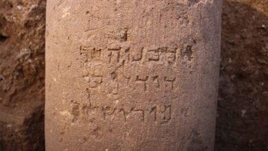 Photo of 以色列發現2000年前石柱 碑文刻有完整「耶路撒冷」字樣