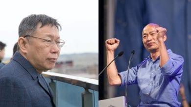 Photo of 2020總統大選柯韓配74.2%支持度 韓國瑜:分數太高,超過我的理解