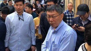 Photo of 柯文哲評同婚公投失言 網友酸柯P數學差:少數服從多數,不然丁守中也應該是台北市長