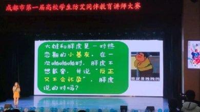 Photo of 大雄與胖虎變陸同志性教育教材 網友崩潰喊毀我童年!