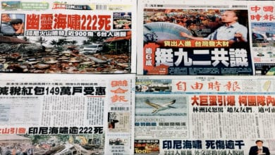 Photo of 12月24日各報頭條摘要彙整