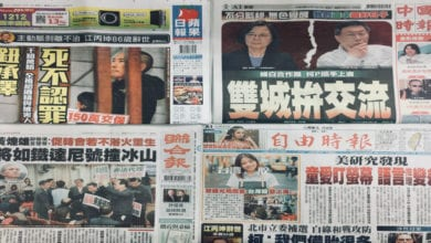 Photo of 12月11日各報頭條摘要彙整