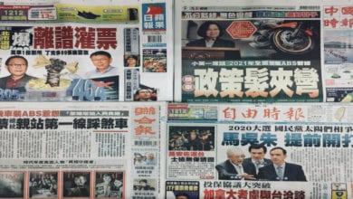 Photo of 12月12日各報頭條摘要彙整