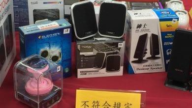 Photo of 市售桌上型喇叭 消基會:3成不符規定