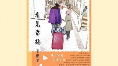 Photo of 「爬樓梯會喘、莫名瘀青」 17歲女孩罹血癌