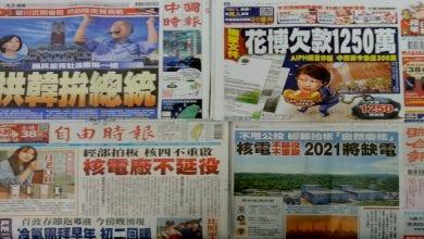 Photo of 2月1日各報頭條摘要彙整