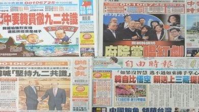 Photo of 3月26日各報頭條摘要彙整