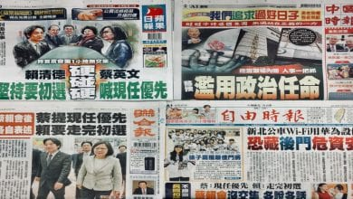Photo of 4月9日各報頭條摘要彙整