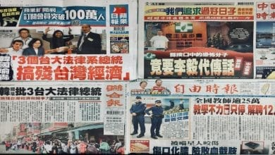 Photo of 4月15日各報頭條摘要彙整