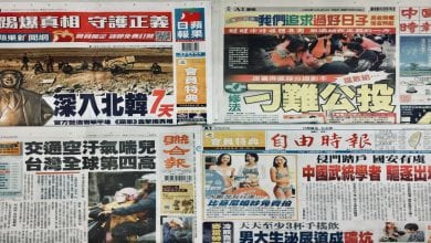 Photo of 4月12日各報頭條摘要彙整