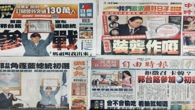 Photo of 4月18日各報頭條摘要彙整
