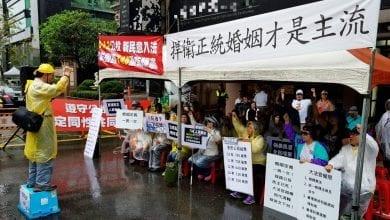Photo of 〈讀者投書〉台灣民主史上最沉痛的一天