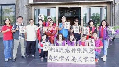 Photo of 17個高雄市家長團體聯合拜會,感謝議會「伸張民意 為民喉舌」