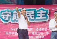 Photo of 守護婚姻家庭!曾獻瑩反對通姦除罪化 啟動連署