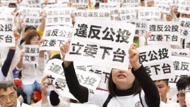 Photo of 台灣民主最黑暗的一天!綠坦克強壓700多萬公投民意