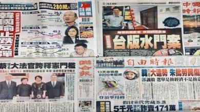 Photo of 5月28日各報頭條摘要彙整