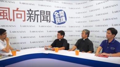 Photo of 【風向新聞全民開講】長老教會牧師:「民進黨失去了民主精神? 反送中,台灣民主也送終了嗎?」
