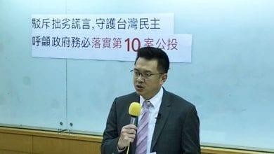 Photo of 公投第10案仍未落實 公投領銜人游信義:台灣民主政治最大恥辱!