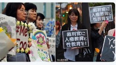Photo of 性侵罪犯屢判無罪引民怨 日本9城市發起「鮮花示威」