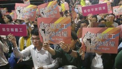 Photo of 罷工撐不下去了!?長榮航空:超過600名空服員意願返回工作崗位