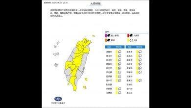 Photo of 白鹿颱風還沒來雨先至!北北基等17縣市大雨特報