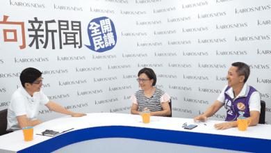 Photo of 【風向新聞全民開講】先生外遇要離婚?律師告訴妳如何自保