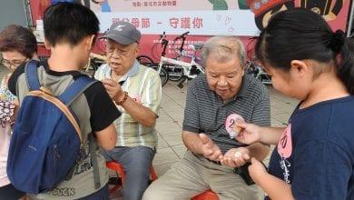 Photo of 歡慶祖父母節10週年「手護」祖父母