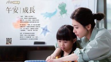 Photo of 認養偏鄉學童 賈靜雯喜歡當媽媽:愛要說出口,讓孩子知道