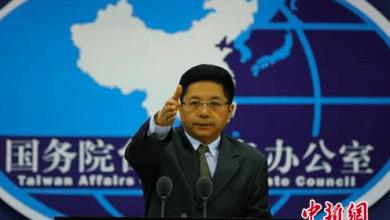 Photo of 陸禁自由行 國台辦回應:民進黨不斷推進台獨