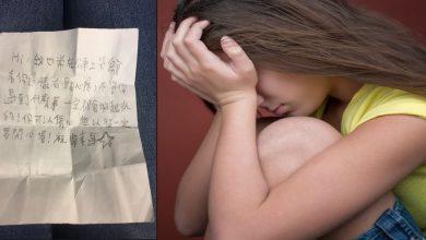Photo of 女網友公車上淚崩!遇暖男遞關心紙條 淚眼中被溫柔包圍