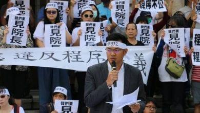 Photo of 關心香港,卻不關心台灣!未落實公投 游信義轟蔡政府虛假