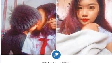 Photo of 疑似戀情受阻計畫殺父母 可怕女兒冷血密謀對話曝光