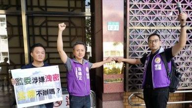 Photo of 管中閔個資遭監察院外洩9個月 「安定力量」看不下去出來告