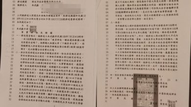 Photo of 轟「課本教學生吸毒轟趴!」遭告謠言 國策顧問反控教部誣告