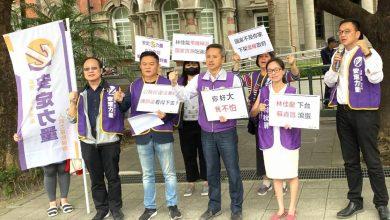 Photo of 「國家不是你家!」林佳龍遭爆違法兼職 安定力量要求彈劾
