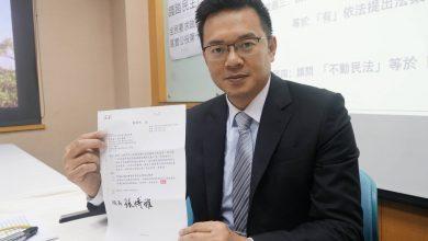 Photo of 游信義:落實公投第10案 籲監察院即刻彈劾行政院