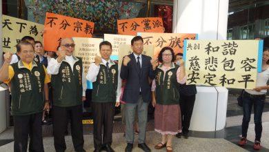Photo of 反對同志教育!宗教聯盟台南推4位愛家立委候選人