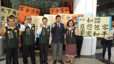 Photo of 跨宗教齊反同婚!宗教聯盟推4人台南選立委